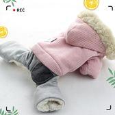寵物服 狗狗衣服秋冬裝貓咪泰迪比熊法斗博美毛衣中型小型犬寵物幼犬服飾 歌莉婭