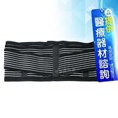 來而康 以勒優品 軀幹裝具 竹碳腰帶6吋 BN-02 (S/M/L/XL)