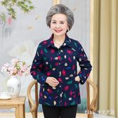 中大尺碼媽媽上衣 中老年女裝長袖襯衫春秋打底襯衣 nm6065【pink中大尺碼】