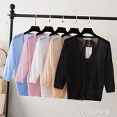 防曬衣 七分袖冰絲上衣薄款外披防曬衣空調衫針織衫女開衫短款小外套 1995生活雜貨