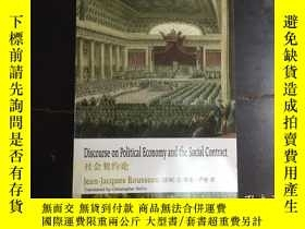 二手書博民逛書店Discourse罕見On Political Economy
