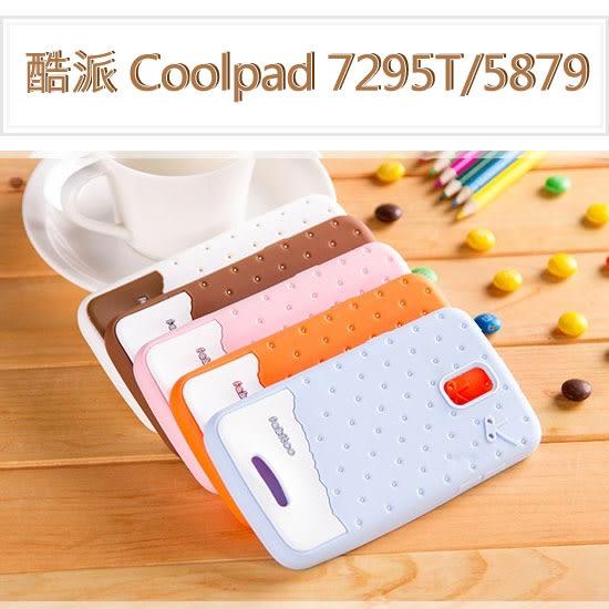【熱銷品】酷派 Coolpad 7295T/5879 冰淇淋軟套 /卡通/手機套/保護殼/手機殼/軟殼/背蓋