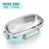 保溫飯盒 304不銹鋼飯盒便當盒分格層1人保溫兒童女學生小帶蓋正韓成人餐盒