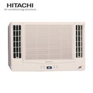 [HITACHI 日立]6-7坪 變頻冷暖型雙吹窗型冷氣 RA-40HV1