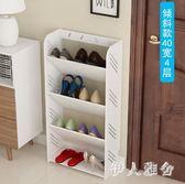 簡易鞋架家用多層鞋柜客廳簡約歐式雕花防塵經濟型宿舍組裝置物架 DJ508『伊人雅舍』
