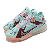 Nike 籃球鞋 Lebron XVIII Low EP 18 花卉 藍 男鞋 LBJ 【ACS】 CV7564-400