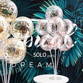 生日背景墻結婚求婚氣球裝飾 透明桌飄會場場景布置【英賽德3C數碼館】