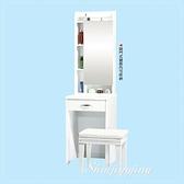 【水晶晶家具/傢俱首選】JF0610-2妮可拉45cm白色推鏡式收納鏡台(附椅)