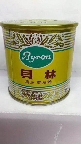 貝林清涼 爽身粉 100gm(瓶)*24瓶