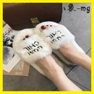 MG 外穿拖鞋-韓版時尚毛毛拖鞋外穿厚底百搭兔毛平底鞋
