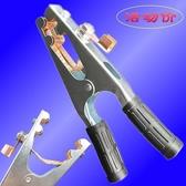 電焊機500A 800A 氬弧焊機接地線夾 氣保焊搭鐵夾 電焊機接地鉗 電焊夾 雙11提前購