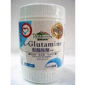 普羅拜爾~100%純麩醯胺酸L-Glutamine210公克/罐(純素)