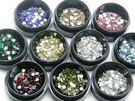 閃亮捷克水晶鑽  50顆入   多色款隨機出貨不挑款!