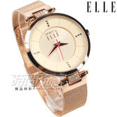 ELLE 時尚尖端 典雅女伶 亮鑽 鑲鑽 不銹鋼帶 米蘭帶 防水手錶 女錶 玫瑰金色 ES21006B04X