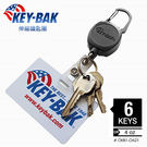 美國KEY BAK-Sidekick 伸...