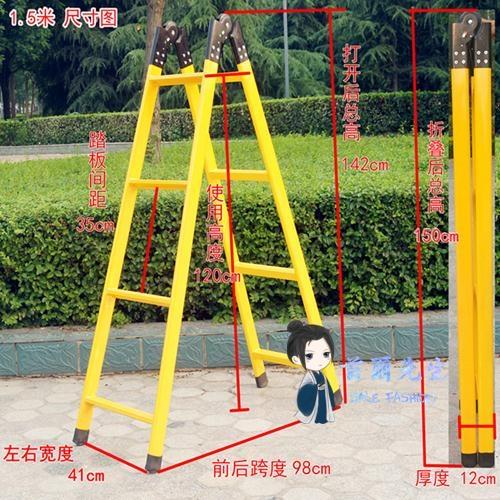 伸縮梯 加厚1.5米2米人字梯兩用梯子摺疊家用直梯鋼管工程伸縮爬梯閣樓梯T