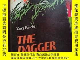 二手書博民逛書店the罕見daggerY283712 yang pei-chin