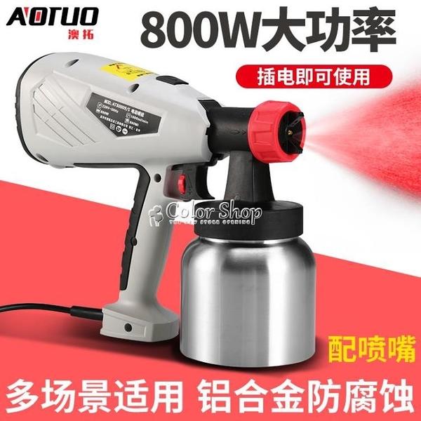 澳拓可拆卸高壓電動噴漆槍噴嘴可調型噴塗機控流乳膠油漆噴槍雙用 新品上新