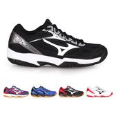 MIZUNO CYCLONE SPEED 2 男女排球鞋(免運 訓練 美津濃≡排汗專家≡