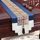 新中式古典高檔玉佩桌旗 茶幾餐桌長條布 中國風桌布床柜旗 萬聖節狂歡價