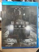 挖寶二手片-0Q01-201-正版藍光BD【獵巫行動:大滅絕】-熱門電影(直購價)
