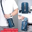 男士斜背包時尚側背包休閒男包豎款手機包運動背包韓版潮男小包包