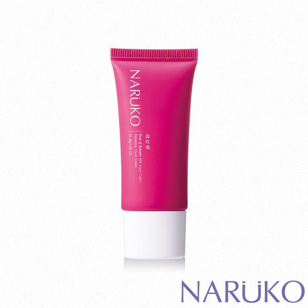NARUKO牛爾【任2件85折】森玫瑰水感保濕護手霜