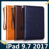 iPad 9.7吋 2018新款 油蠟皮革保護套 皮紋側翻皮套 手托帶掛繩 四面全包 支架 插卡 平板套 保護殼