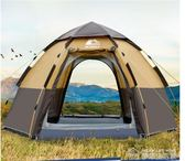帳篷戶外3-4人全自動二室一廳 2人雙人加厚防雨露營野外野營家庭YYJ  夢想生活家