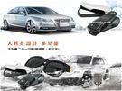 【車用眼鏡夾】車用眼鏡架 汽車眼鏡架 車載眼鏡夾 遮陽板票卡夾 彩色眼鏡架
