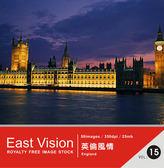【軟體採Go網】IDEA意念圖庫 東方影像系列(15)英倫風情★廣告設計素材最佳選擇★