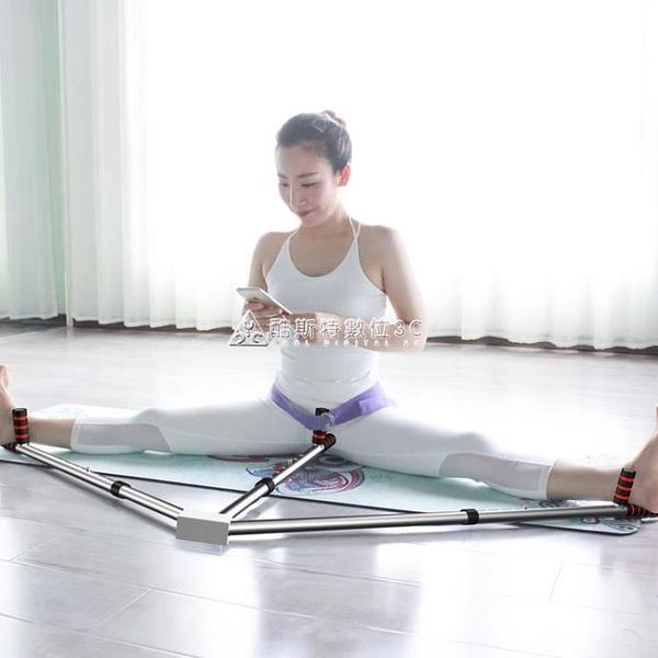 拉筋板 一字馬訓練器橫叉開胯拉筋神器韌帶拉伸壓腿腿部劈叉訓練器材女男