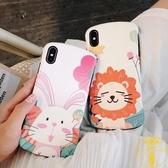 蘋果手機殼iphonexsmax防摔硅膠保護套軟殼浮雕【雲木雜貨】