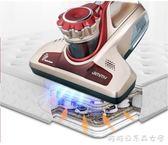 除螨儀家用床上床鋪除螨蟲吸塵器紫外線殺菌B502-3 220V IGO 糖糖日系森女屋
