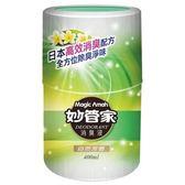 妙管家 消臭液-自然芳香 400ml
