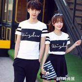 情侶裝夏裝套裝2019新款 韓版氣質潮流短袖T恤男女春裝短裙子衣服    JSY時尚屋