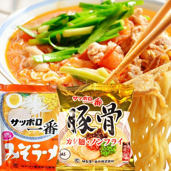 日本一番拉麵 味噌/豚骨88g 泡麵[JP4901734]千御國際