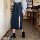 牛仔長裙 秋季2020年新款韓版復古氣質時尚牛仔裙高腰百搭開叉A字半身裙女 薇薇
