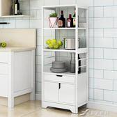 歐意朗置物架落地多層廚房收納架多功能微波爐架子家用碗櫃儲藏櫃 YXS 樂芙美鞋