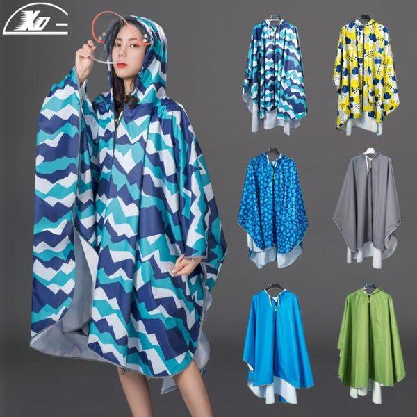 雨衣XD斗篷雨衣男女時尚成人戶外徒步旅游長款雨衣單人電動車雨衣雨披  免運直出 交換禮物