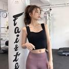 運動內衣 運動內衣女防震跑步背心防下垂聚攏定型高強度健身瑜伽文胸女-Ballet朵朵
