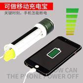手電筒 強光手電筒可充電超亮氙氣1000多功能特種W兵打獵LED電燈用 第六空間