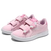 PUMA 童鞋 休閒鞋 SMASH V2 粉紅 愛心 星星 黏帶 網布 運動 中童(布魯克林) 36879001