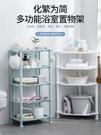 浴室置物架 衛生間臉盆架廁所洗手間塑料收納架子多層三角架落地式【八折搶購】