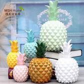 創意新款水果存錢罐果凍色菠蘿儲蓄罐家居裝飾擺件送小孩生日禮物igo