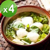 樂活e棧-滷味湯圓(10顆/盒,共4盒)素食可食