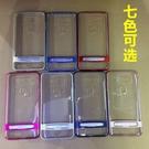 88柑仔店~韓國goospery金屬邊框三星S9 S9plus手機殼二合一支架PC+TPU防摔保護套