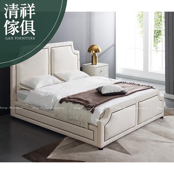 【新竹清祥傢俱】PBB-34BB03 - 現代輕奢設計棉麻布藝雙人加大床架 輕奢 床架 臥室 百搭 民宿