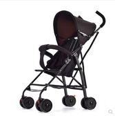 嬰兒手推車 夏季超輕便攜式嬰兒推車折疊簡易手推車igo 伊蒂斯女裝