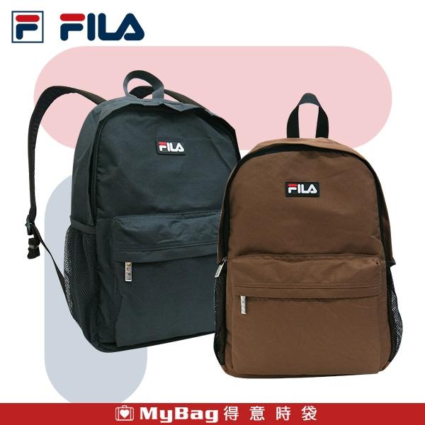 FILA 後背包 防潑水 雙肩包 筆電夾層 學生後背包 大學包 BPU-9002 得意時袋